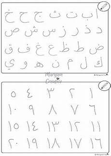 arabic tracing worksheets 19883 arabic tracing sheets alphabet and numbers 5 by maryam creative