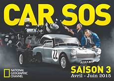 car sos national geographic channel happy city le