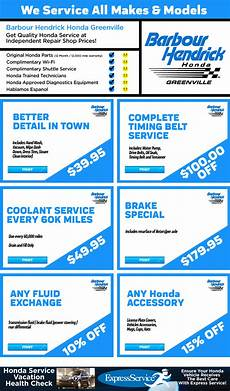 Honda Coupons honda service specials auto service in greenville nc
