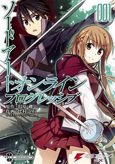 sword art online progressive volume 01 manga sword