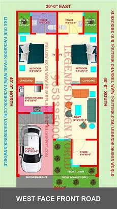 house plans according to vastu 20x30 east facing duplex house plan with car parking