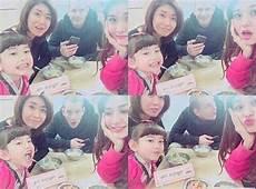 Family Dengan Gambar Pristin