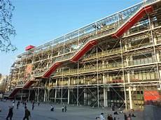 Centre George Pompidou Wishurhere