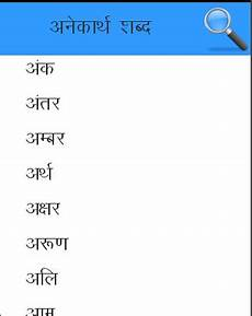 how to write in hindi