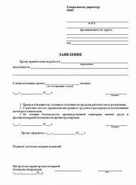 гарантийное письмо приглашение иностранного гражданина