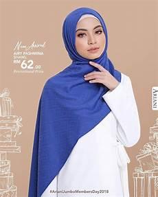 Ariani Headscarft Design Ariani Scarf Muslimah New