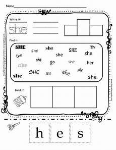 kindergarten sight word printouts from the teacher s guide