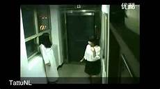 scary girl ghost prank korean the ring girl funny scary youtube