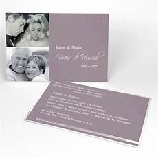 Carte Anniversaire Tendresse Mariage Rectangle Simple