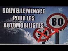 pétition 80 km h quot live quot non 224 la limitation 224 80 km h
