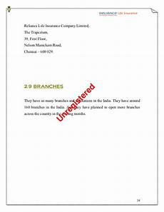 reliance life insurance 1