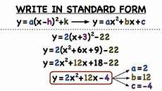 quadratic equations jain corporation australia