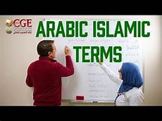 intermediate arabic worksheets 19833 intermediate level spoken arabic lessons in 2020 with images arabic lessons