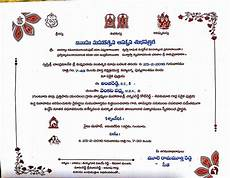 wedding card templates in telugu wedding and jewellery personal wedding card matter in telugu