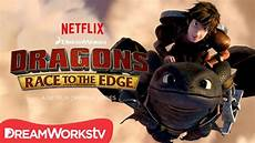 dragons race to the edge official trailer