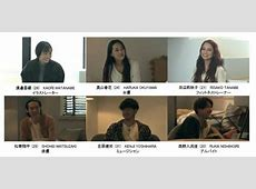 terrace house karuizawa cast