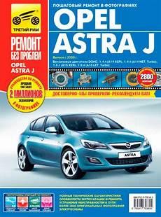 opel astra j 2009 service manual