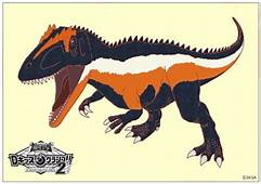 Eocarcharia Pictures & Facts  The Dinosaur Database
