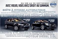 Promotion Voiture Neuve Volvo Xc60 Maroc Promotion Au Maroc