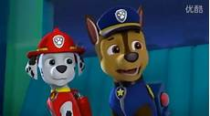 Paw Patrol Malvorlagen Japanese For And Animated Shows In
