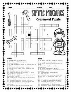 simple machines foldable activities quiz by the morehouse magic