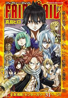 art volume covers and official art thread mangahelpers