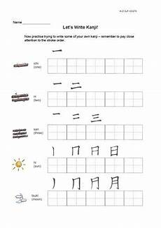 japanese conversation worksheets 19480 pin on homeschool