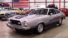 1976 ford mustang ii youtube