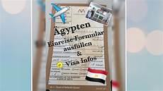 Visum Für ägypten - einreise 196 gypten visum formular ausf 252 llen urlaub in