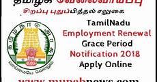 tamilnadu employment registration online renewal grace