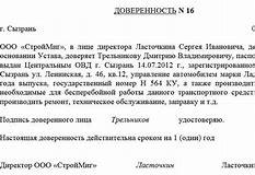 Перечень документов на гражданство рф в упрощенном порядке 2019