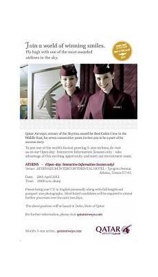 qatar airways open day in athens saturday 28 apr ημέρα καριέρας