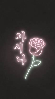 Lock Screen Korean Wallpaper