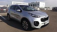 2016 kia sportage 2 0 at 4wd premium start up engine