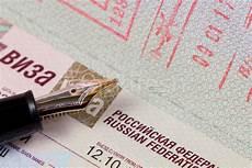 consolato russo appuntamento visto per la russia specialisti di viaggio e vacanze in