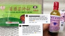 Gambar Label Obat Batuk Dalam Bahasa Inggris Info