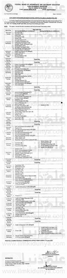 bise federal board hssc date sheet 2020 part 1 2