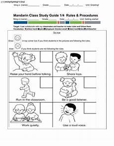 k1 worksheets 19345 k 1 mandarin get started 1 interactive worksheet