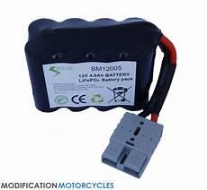 erage batterie moto batterie moto faible