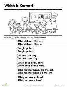 worksheets subject verb agreement quiz in the classroom