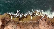 spirit song now available gousa aianta