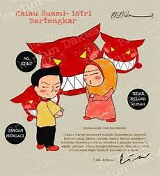 Kekinian 31 Gambar Kartun Romantis Suami Istri Muslim