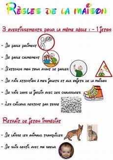 201 Pingl 233 Sur Francais
