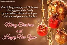 merry christmas 2017 and happy new year 2018 quotes greeting images