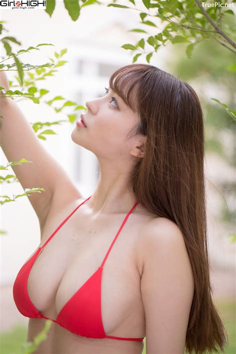 Watase Akira