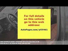 car manuals free online 1992 chevrolet astro electronic valve timing 1989 chevrolet astro problems online manuals and repair information