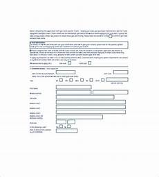 8 note template for personal loan templates free sle