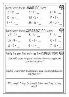 year one year two maths test by fairclough tpt