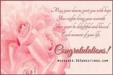 message for wedding gift wedding congratulations messages friend wedding