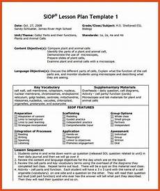 image result for siop lesson plan curriculum instruction esl lesson plans lesson plan
